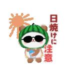 すいかパンダさん(個別スタンプ:11)