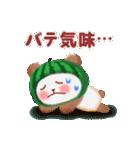 すいかパンダさん(個別スタンプ:12)