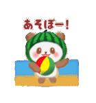 すいかパンダさん(個別スタンプ:15)