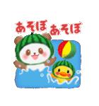 すいかパンダさん(個別スタンプ:16)