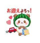 すいかパンダさん(個別スタンプ:20)
