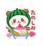 すいかパンダさん(個別スタンプ:35)