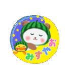 すいかパンダさん(個別スタンプ:40)