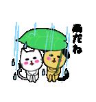 雨の日スタンプ(個別スタンプ:1)