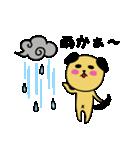 雨の日スタンプ(個別スタンプ:9)