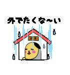雨の日スタンプ(個別スタンプ:11)