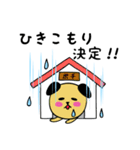 雨の日スタンプ(個別スタンプ:12)