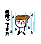 雨の日スタンプ(個別スタンプ:14)