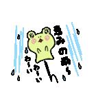 雨の日スタンプ(個別スタンプ:19)