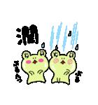 雨の日スタンプ(個別スタンプ:20)