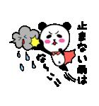 雨の日スタンプ(個別スタンプ:28)