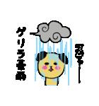 雨の日スタンプ(個別スタンプ:31)