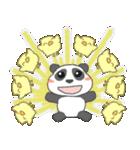 帰るコールに使える!パンダのスタンプ(個別スタンプ:18)