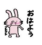 照れうさぎ(個別スタンプ:01)
