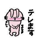 照れうさぎ(個別スタンプ:09)
