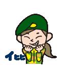 TねぇK恵の日常生活[season2](個別スタンプ:13)
