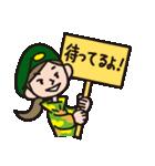 TねぇK恵の日常生活[season2](個別スタンプ:17)