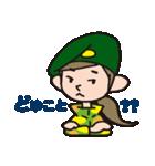 TねぇK恵の日常生活[season2](個別スタンプ:20)