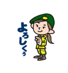TねぇK恵の日常生活[season2](個別スタンプ:28)