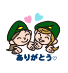 TねぇK恵の日常生活[season2](個別スタンプ:38)