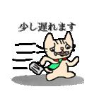 がんばれ営業ニャン小太郎くん(個別スタンプ:01)