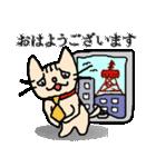 がんばれ営業ニャン小太郎くん(個別スタンプ:04)