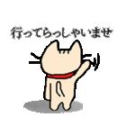 がんばれ営業ニャン小太郎くん(個別スタンプ:05)