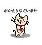 がんばれ営業ニャン小太郎くん(個別スタンプ:06)