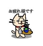 がんばれ営業ニャン小太郎くん(個別スタンプ:07)