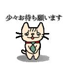 がんばれ営業ニャン小太郎くん(個別スタンプ:09)