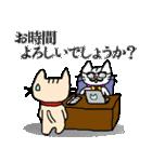 がんばれ営業ニャン小太郎くん(個別スタンプ:10)