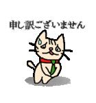 がんばれ営業ニャン小太郎くん(個別スタンプ:11)