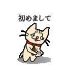 がんばれ営業ニャン小太郎くん(個別スタンプ:15)