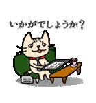 がんばれ営業ニャン小太郎くん(個別スタンプ:17)