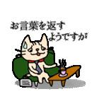 がんばれ営業ニャン小太郎くん(個別スタンプ:18)