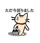がんばれ営業ニャン小太郎くん(個別スタンプ:21)