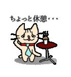 がんばれ営業ニャン小太郎くん(個別スタンプ:22)