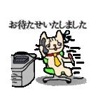 がんばれ営業ニャン小太郎くん(個別スタンプ:23)