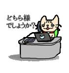 がんばれ営業ニャン小太郎くん(個別スタンプ:24)