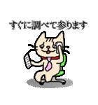 がんばれ営業ニャン小太郎くん(個別スタンプ:25)