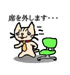がんばれ営業ニャン小太郎くん(個別スタンプ:26)