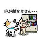 がんばれ営業ニャン小太郎くん(個別スタンプ:27)