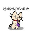 がんばれ営業ニャン小太郎くん(個別スタンプ:29)