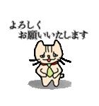 がんばれ営業ニャン小太郎くん(個別スタンプ:30)