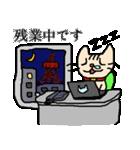 がんばれ営業ニャン小太郎くん(個別スタンプ:32)