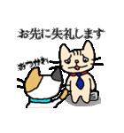 がんばれ営業ニャン小太郎くん(個別スタンプ:33)