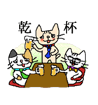 がんばれ営業ニャン小太郎くん(個別スタンプ:34)