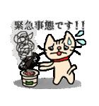 がんばれ営業ニャン小太郎くん(個別スタンプ:37)