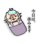 がんばれ営業ニャン小太郎くん(個別スタンプ:38)