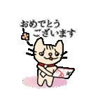 がんばれ営業ニャン小太郎くん(個別スタンプ:39)
